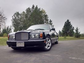 Bentley Arnage leaves after a Pre-Out of Province sorting